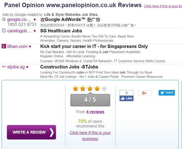 panel opinion positive review