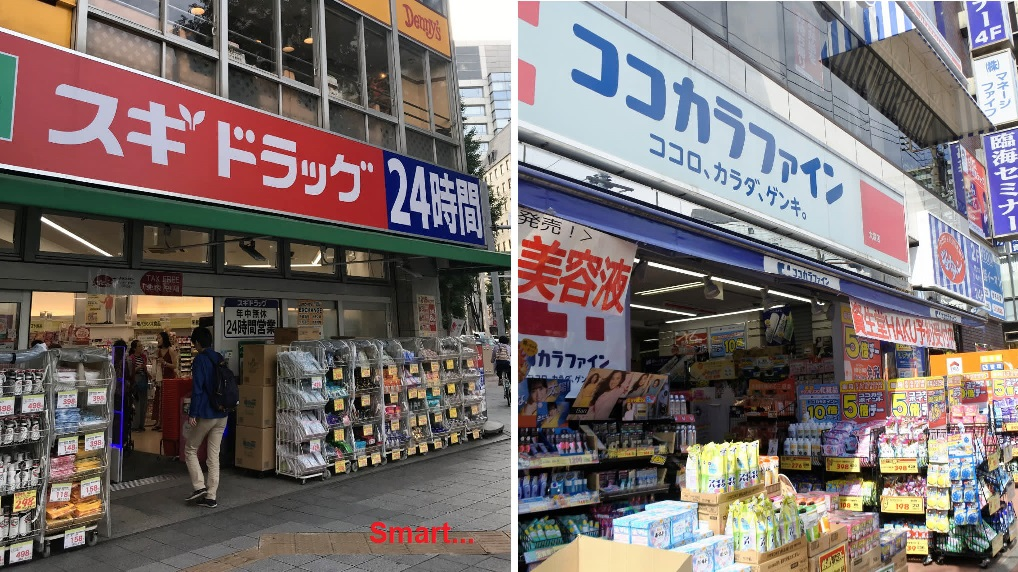 Japanese stores (online and offline)