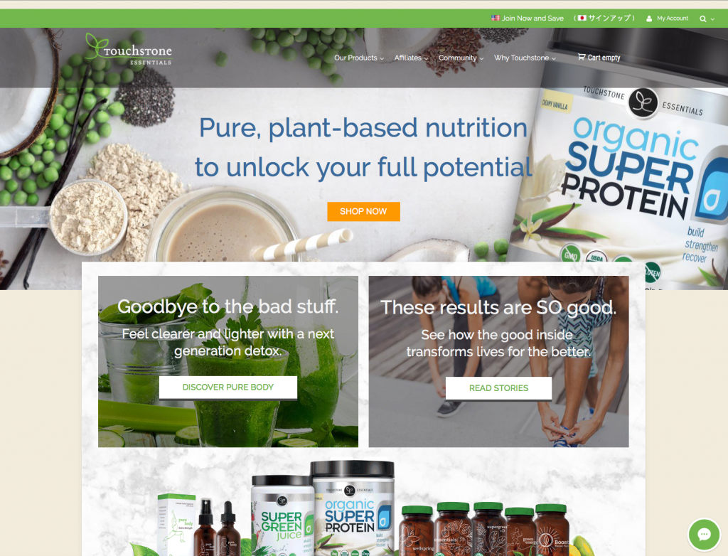 Is Touchstone Essentials a Scam - Landing Page