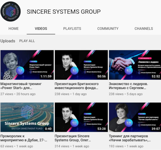 What Is Sincere Systems - Russian Videos